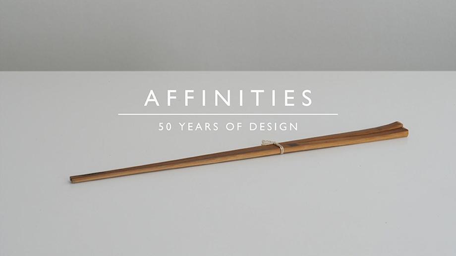 AFFINITÉS - 50 ANS DE DESIGN
